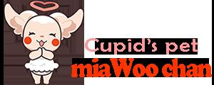 Cupid's pet miaWoo chan